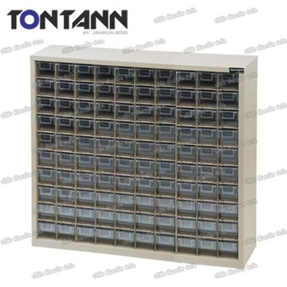 รูปภาพของ ตู้เก็บอะไหล่กลาง ทนทาน CB1010N 10 ชั้น 100 ช่องใส