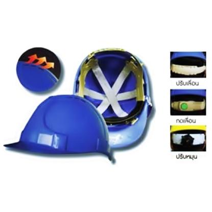 รูปภาพของ หมวกนิรภัย A-Guard II รองในแบบปรับเลื่อน