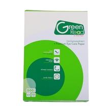 รูปภาพของ กระดาษถนอมสายตา Green Read 80/500 A4