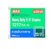 รูปภาพของ ลวดเย็บกระดาษ MAX เบอร์ 1217 FA-H (23/17)