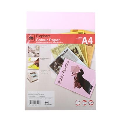 รูปภาพของ กระดาษสีถ่ายเอกสาร ตราช้าง A4 80/500 สีชมพู