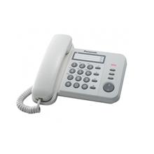 รูปภาพของ โทรศัพท์ พานาโซนิค KX-TS520MX ขาว