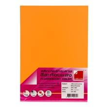 รูปภาพของ ป้ายสติกเกอร์สีสะท้อนแสง ตราเลเบลลอน สีส้ม FC004 (แพ็ค 30 แผ่น)