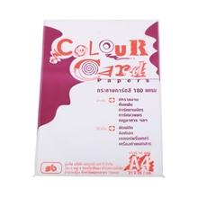 รูปภาพของ กระดาษการ์ดสี S.B. A4 180g ขาว (แพ็ค 50 แผ่น)