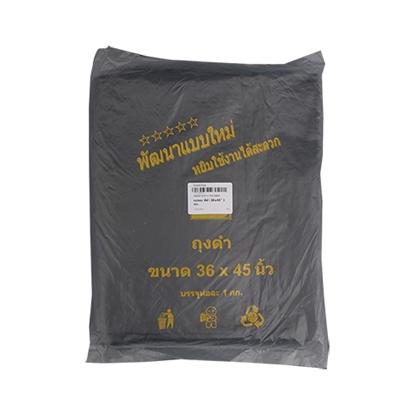 """รูปภาพของ ถุงขยะ สีดำ 36x45"""" 1 กก."""