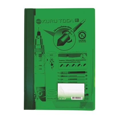 รูปภาพของ แฟ้มเจาะพลาสติก UD-550  F4 สีเขียว