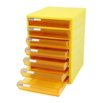 รูปภาพของ ตู้เอกสาร ออร์ก้า TCB-7 7 ชั้น โครงเหลือง ลิ้นชักเหลืองใส