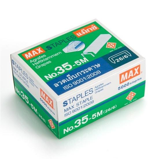 รูปภาพของ ลวดเย็บกระดาษ MAX เบอร์ 35-5M
