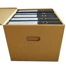 รูปภาพของ กล่องเอกสาร ขนาด 35.75x49.75x30.5 ซม. กระดาษ 5 ชั้น
