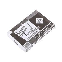 รูปภาพของ ลิ้นแฟ้มโลหะสีทอง ตราดาว (กล่อง 50 อัน)