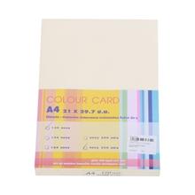 รูปภาพของ กระดาษการ์ดสี S.B. A4 120g. สีครีม (250 แผ่น/รีม)