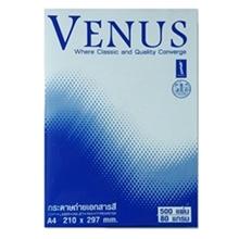 รูปภาพของ กระดาษสีถ่ายเอกสาร วีนัส No.13 80/100 A4 สีฟ้าเข้ม(1X1)