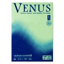 รูปภาพของ กระดาษสีถ่ายเอกสาร วีนัส No.14 80/100 A4 สีเขียวเข้ม