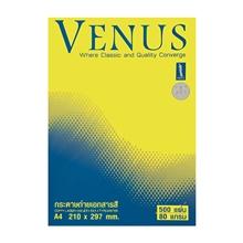 รูปภาพของ กระดาษสีถ่ายเอกสาร วีนัส No.12 80/500 A4 สีเหลือง