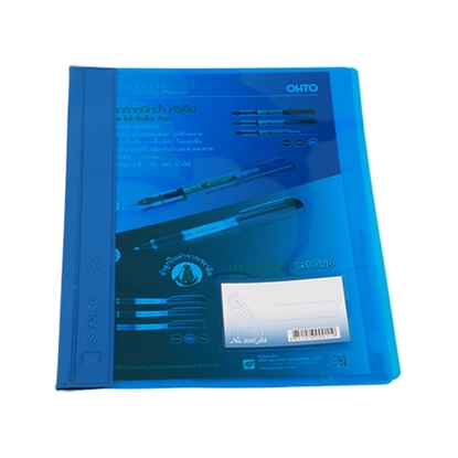 รูปภาพของ แฟ้มเจาะพลาสติก UD-550  A4 สีน้ำเงิน