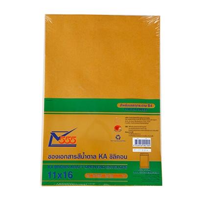 รูปภาพของ ซองน้ำตาล 555 KA 125g 11x16 นิ้ว  (แพ็ค 50 ซอง)