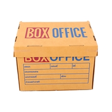 """รูปภาพของ กล่องเอกสารสำเร็จรูป Box Office 10R 14.75x17x12"""" (แพ็ค 5 ใบ)"""