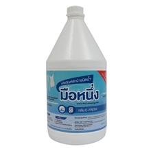 รูปภาพของ น้ำยาซักผ้า 3.8 ลิตร First-Cleaning