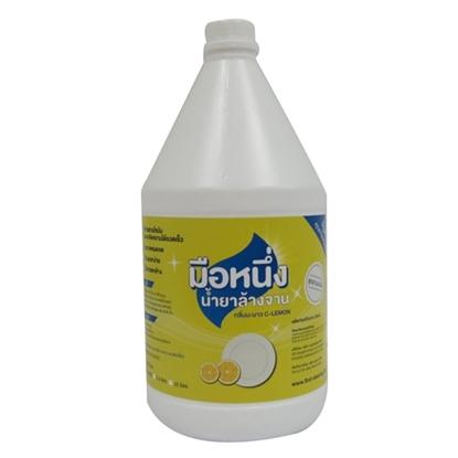 รูปภาพของ น้ำยาล้างจาน 3.8 ลิตร First-Cleaning