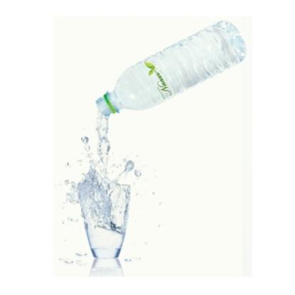 รูปภาพของ น้ำดื่ม Naam ขนาด 600 มล. ( บรรจุ แพ็คละ 12 ขวด )