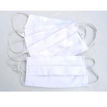 รูปภาพของ หน้ากากผ้าสาลูสีขาว 2 ชั้นแบบบาง(ไม่มีฟองน้ำซับ)