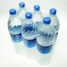 รูปภาพของ น้ำดื่ม สยาม ขนาด 1500 cc. (แพ็ค 6 ขวด)