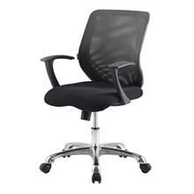 รูปภาพของ เก้าอี้สำนักงาน Zingular Christina รุ่น ZR1004/1 สีดำ