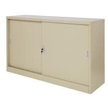 รูปภาพของ ตู้เหล็กบานเลื่อน 5 ฟุต Zingular รุ่น ZDO-315 สีครีม