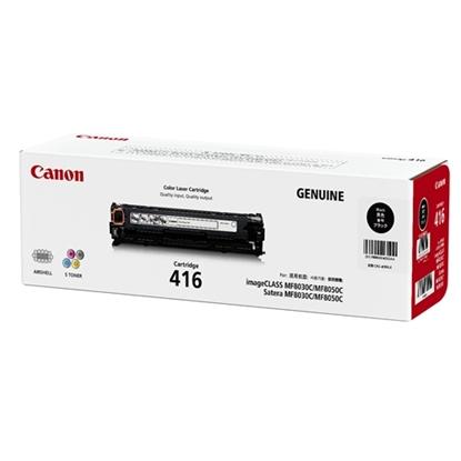 รูปภาพของ ตลับหมึกโทนเนอร์ Canon Cartridge-418BK ดำ
