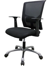 รูปภาพของ เก้าอี้สำนักงาน GRACE รุ่น ZR-1013 สีดำ