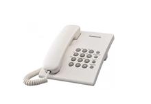 รูปภาพของ โทรศัพท์ พานาโซนิค KX-TS500MX สีขาว