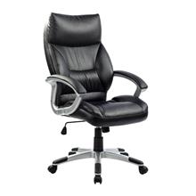 รูปภาพของ เก้าอี้ผู้บริหารโมดิน่า รุ่น RESTO