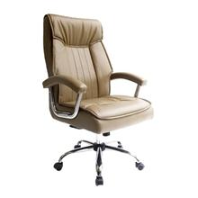 รูปภาพของ เก้าอี้ผู้บริหารโมดิน่า รุ่น MONTANA สีน้ำตาล