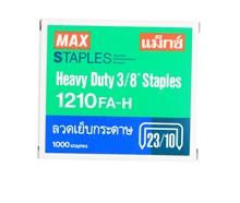 รูปภาพของ ลวดเย็บกระดาษ MAX เบอร์ 1210 FA-H (23/10)