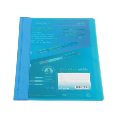 รูปภาพของ แฟ้มเจาะพลาสติก UD-550  A4 สีฟ้า