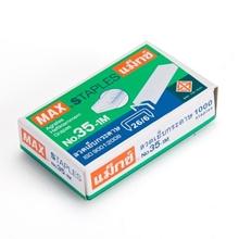 ลวดเย็บกระดาษ ลวดเย็บกระดาษ MAX เบอร์ 35-1M MAX