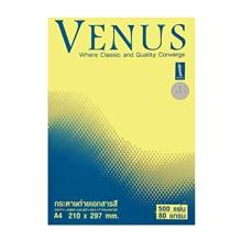 รูปภาพของ กระดาษสีถ่ายเอกสาร วีนัส No.3 80/500 A4 สีเหลือง
