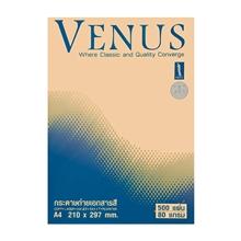 รูปภาพของ กระดาษสีถ่ายเอกสาร วีนัส No.9 80/500 A4 สีส้มอ่อน