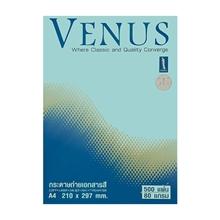 รูปภาพของ กระดาษสีถ่ายเอกสาร วีนัส No.1 80/500 A4 สีฟ้าเข้ม