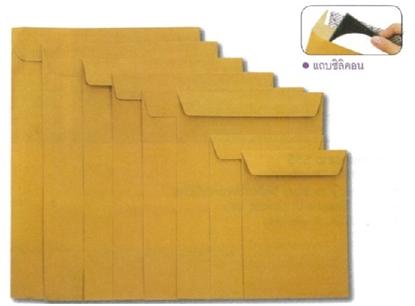 """รูปภาพของ ซองน้ำตาล 555 KA 125g 10x15"""" (แพ็ค 50 ซอง)"""
