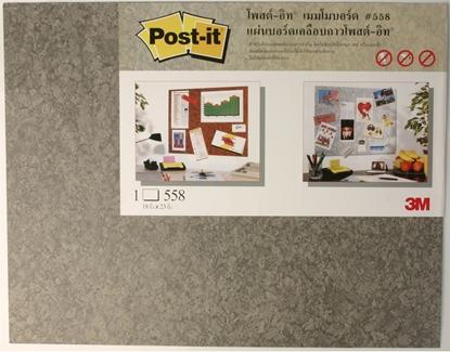 """รูปภาพของ โพสต์อิท-เมมโมบอร์ด No.558-L 18""""x23"""" เทา"""