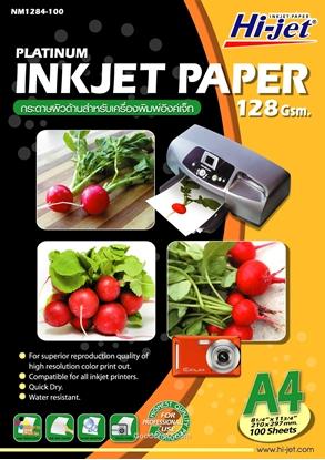 รูปภาพของ กระดาษอิงค์เจ็ท Hi-Jet NM1284-100 A4 128g 100 แผ่น