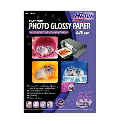 รูปภาพของ กระดาษอิงค์เจ็ทโฟโต้ Hi-Jet NP234-10 A4 230g 10 แผ่น