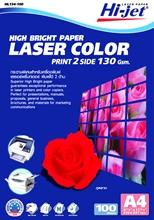 รูปภาพของ กระดาษเลเซอร์สีเนื้อด้าน HI-JET HL134-100 A4 130g(แพ็ค 100 แผ่น)