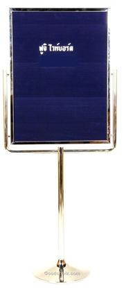 รูปภาพของ บอร์ดเสียบอักษรกำมะหยี่ 2 หน้า ฟูจิ P-98 60x80 ซม. น้ำเงิน