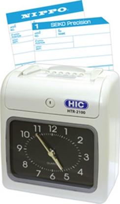 รูปภาพของ เครื่องตอกบัตร HIC HTR-2100