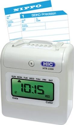 รูปภาพของ เครื่องตอกบัตร HIC #HTR-2200