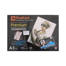 รูปภาพของ พลาสติกเคลือบบัตร ตราช้าง พรีเมี่ยม 125 ไมครอน A3(แพ็ค 100 แผ่น)