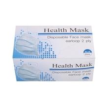 หน้ากากปิดจมูก หน้ากากใยสังเคราะห์ Health Mask หนา 2 ชั้น สีฟ้า (กล่อง 50 ชิ้น) Health Mask