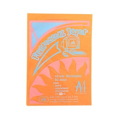 รูปภาพของ กระดาษสีสะท้อนแสง SB No.1 80g สีส้ม(แพ็ค 50 แผ่น)